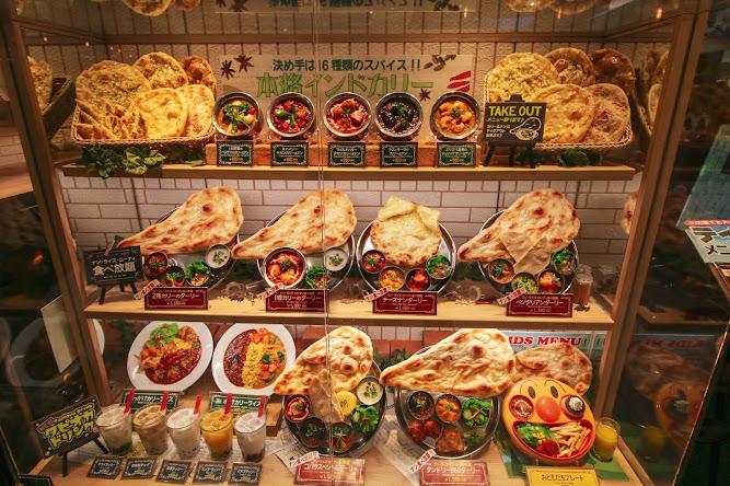 Yodobashi Camera Restaurants Akihabara Japan