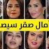تعرف على أعمار أشهر الفنانات المغربيات | فيديو
