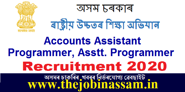RUSA, Assam Recruitment 2020