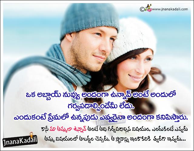 best telugu relationship value quotes, telugu best sayings about life, relationship quotes in Telugu