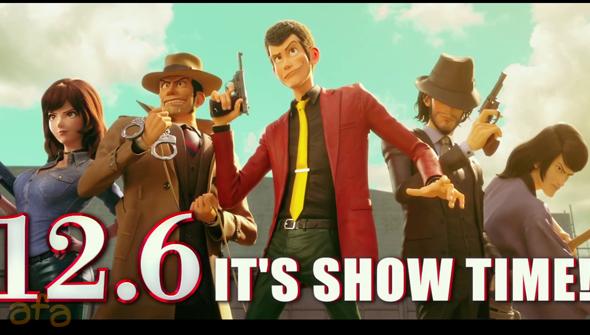 Lupin III CGI Movie Revealed: Watch The Trailer - AFA