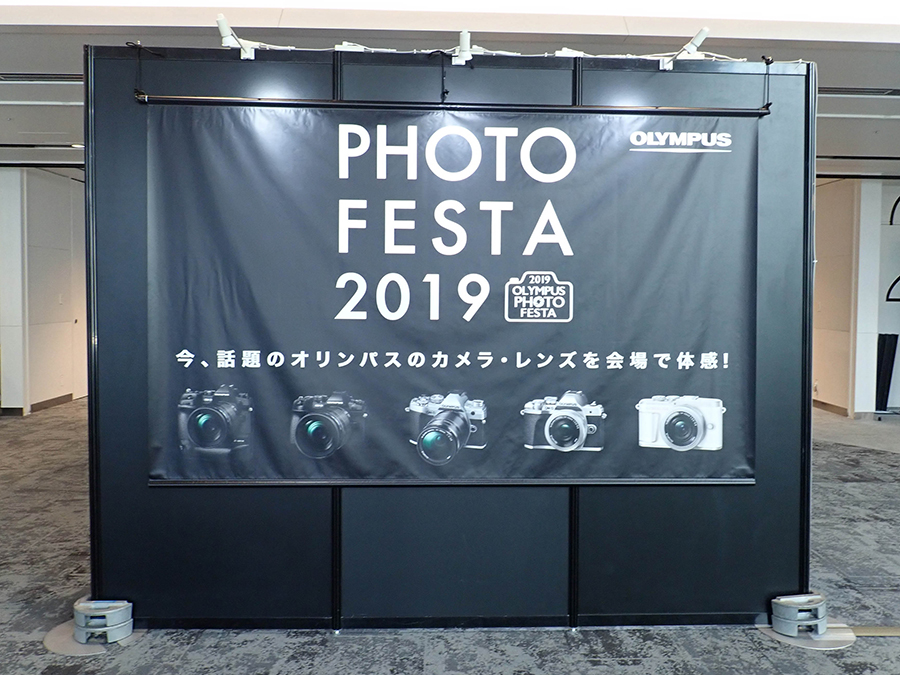 Olympus Photo Festa 2019