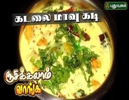 Kadalai Maavu Kadi | Rusikkalam Vanga 28-04-2017 Puthuyugam Tv