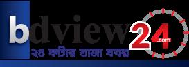 bdview24-logo2-e1452842998684