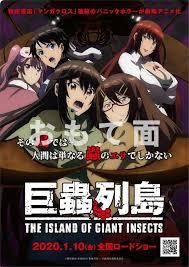 film anime terbaik 2020