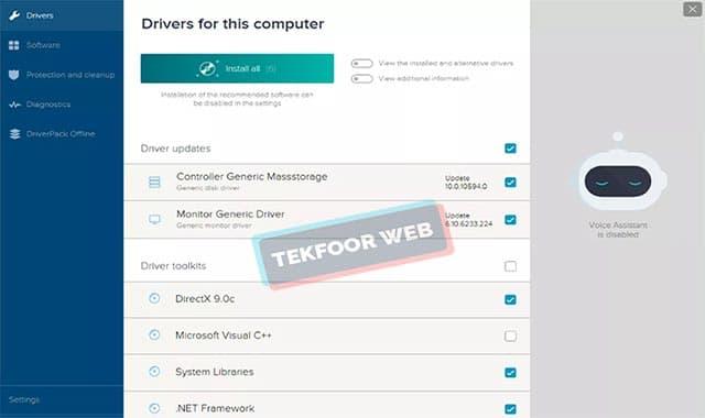 تحميل تعريفات ويندوز 7 للنسخة 32 و 64 بت لجميع الاجهزة بدون نت DriverPack solution