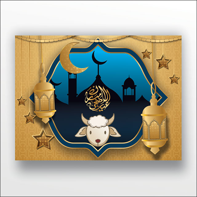 Eid-Al--Adha-Banner-Template-Free-Stock-Image-Vector-Cdr-File-Download