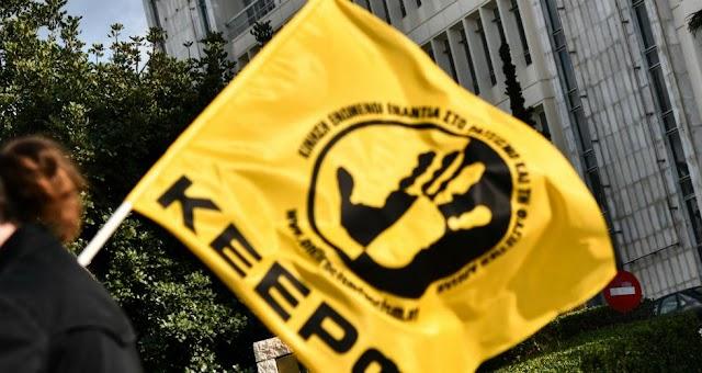 Αστυνομία στο Ελληνικό κατα της  αντιφασιστικής συγκέντρωσης (βίντεο)