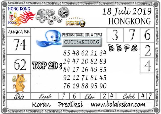 Prediksi Togel HONGKONG LASKAR4D 18  JULI 2019