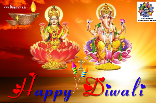 Happy diwali wishes, luxmi ganesha photos, png photos of hindu festivals, best diwali pics