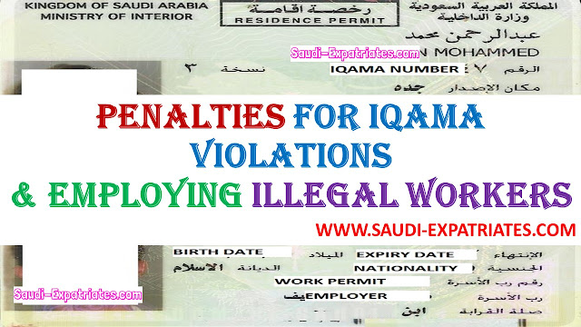 EMPLOYER FINES ON IQAMA VIOLATIONS WORK PERMITS