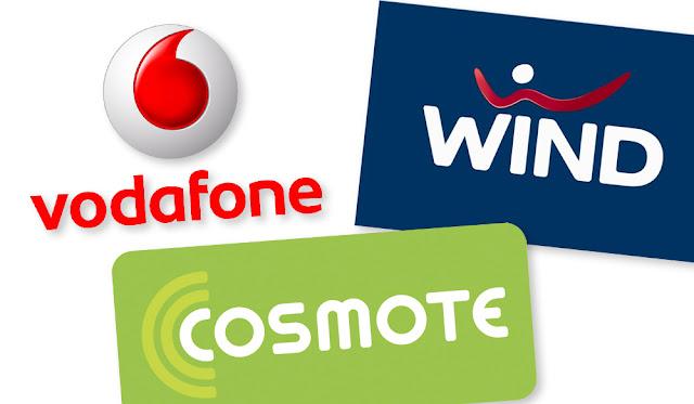 ΚΑΤΑΓΓΕΛΙΑ Να μας απαντήσουν οι εταιρείες κινητής τηλεφωνίας ΑΜΕΣΑ στις καταγγελίες! «Κυβερνώντες έδωσαν εντολή να εξασθενήσουν το σήμα 3G και 4G για να…