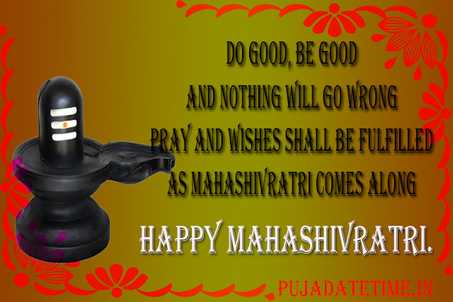 Shivaratri greeting message sms or Quotes