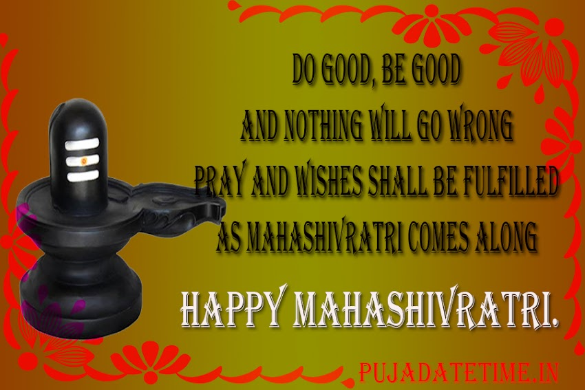 Happy Shivratri 2020 Wishes greeting message sms or Quotes- Dgreetings