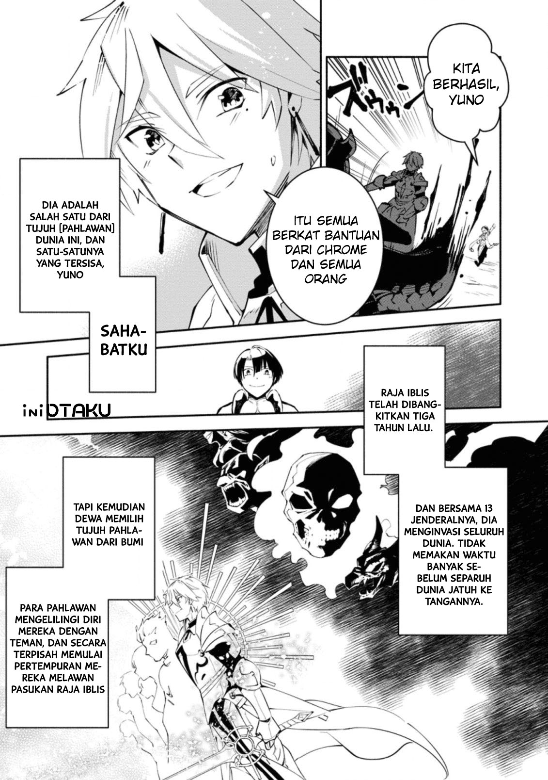 Koibito o netorare Chapter 1 Bahasa Indonesia