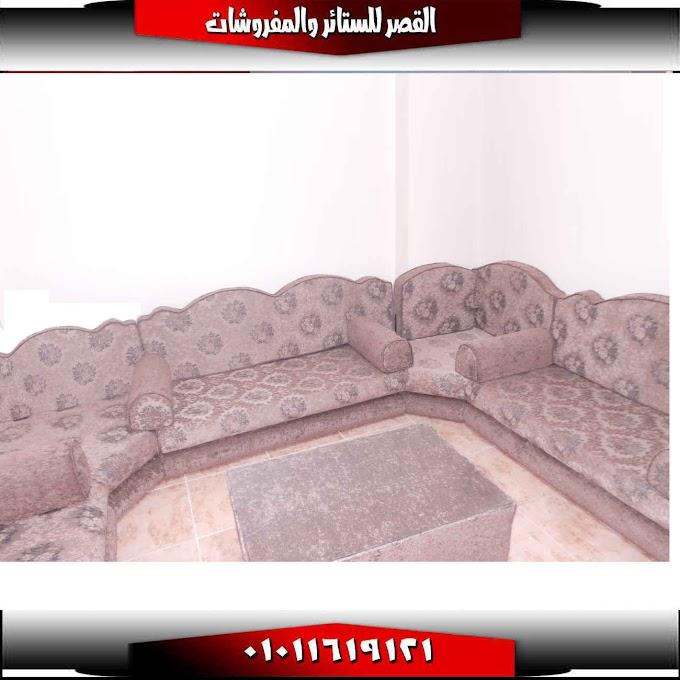 قعدة عربي مجلس عربي جلسة عربي   حديثة من أحدث تصميمنا وانتاجنا