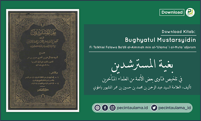 Download Kitab Bughyatul Mustarsyidin