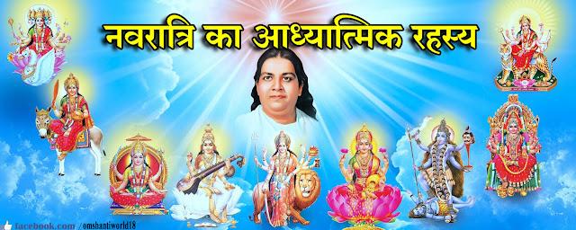 True significance of Navratri