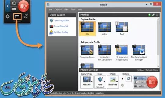 طريقة تثبيت وتفعيل برنامج تسجيل الشاشة سنايت يوب TechSmith Snagit 2020