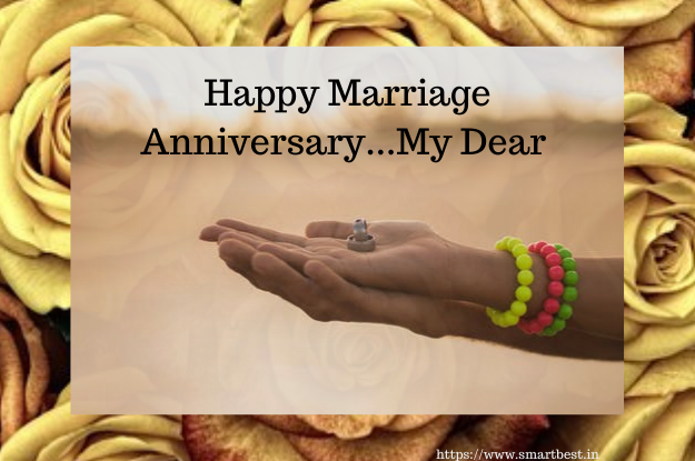 Marriage Anniversary Wishes | Marriage Anniversary Whatsapp Status.