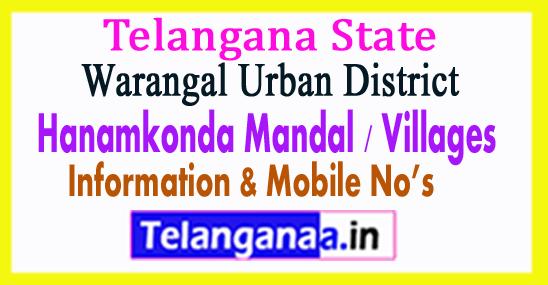Hanamkonda Mandal Villages in Warangal Urban District Telangana