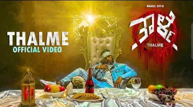 RAHUL DIT-O - THALME lyrics - Spider lyrics