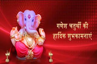Ganesh Images HD Wallpaper