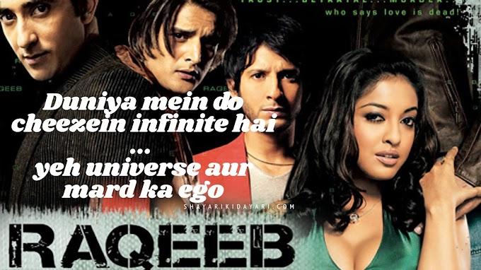 Raqeeb 2007 Bollywood Dialogues In Hindi (रक़ीब) Anurag Singh