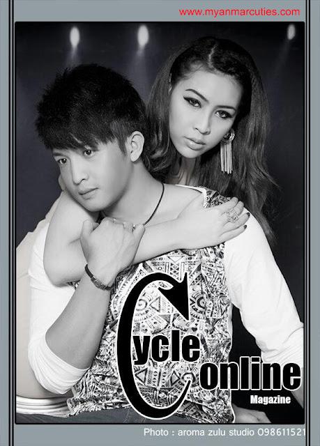 Kaung Pyae & Thandar Bo' Couple