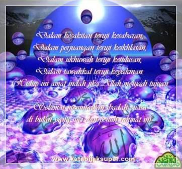 gambar ucapan selamat menunaikan ibadah puasa bulan ramadhan