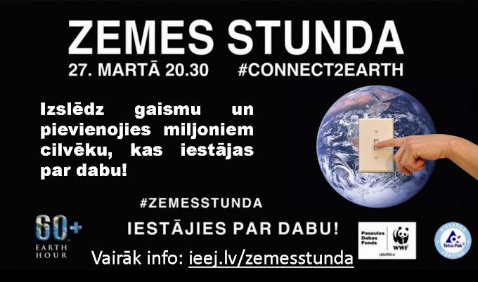 27. martā - ZEMES STUNDA