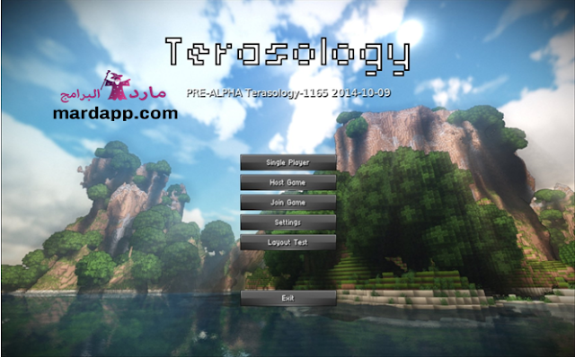 تحميل لعبة بناء المدن Terasology للكمبيوتر برابط مباشر