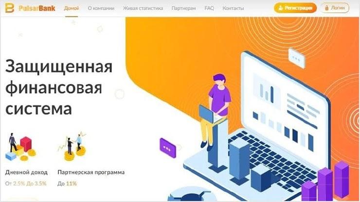 Новости от PulsarBank