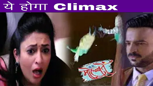 Shocking Twist! Arjit kills Raman Ishita and Bhalla's shock in Yeh Hai Mohabbatein