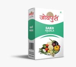 Jodhpuri Spice Products Distributorship
