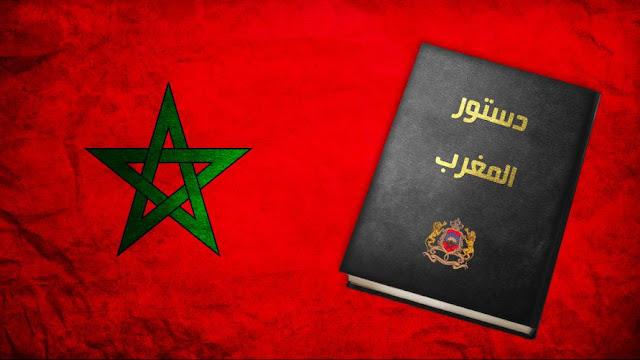 دستور 2011