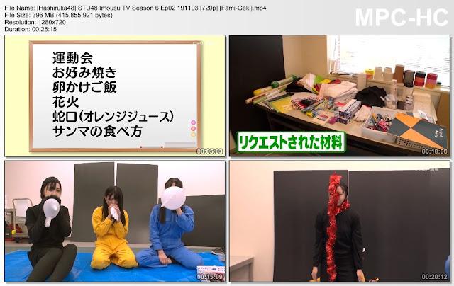 STU48 Imousu TV Season 6 Ep02 191103 (Fami-Geki)