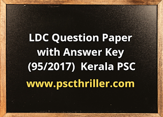 LDC -Question Paper with Answer Key (95/2017) - Kerala PSC