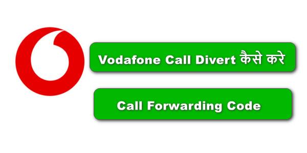 Vodafone Call Divert