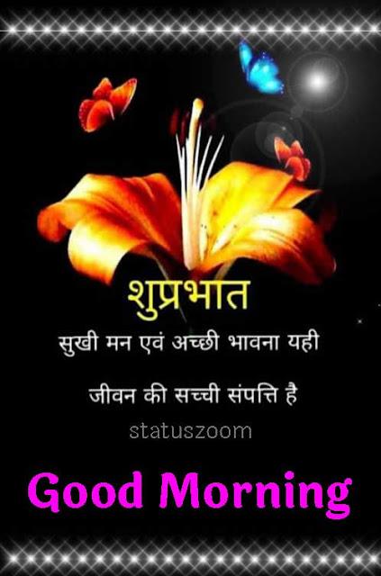 suparbhat wallpaper download hd facebook wallpaper photos