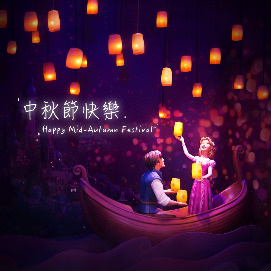 Mid-Autumn Festival Wishes Images download