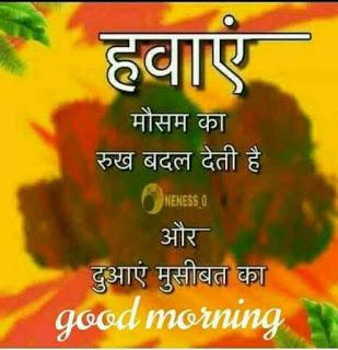 hindi suvichar wallpaper1