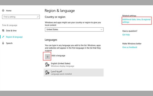 بهذه الطريقة السهلة ستستطيع تثبيت حزمة اللغة العربية وتعريب