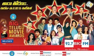ETV's Big Telugu Movie Awards Function Video