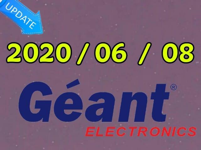 جيون - geant - جديد الموقع الرسمي لأجهزة جيون GEANT - جديد geant