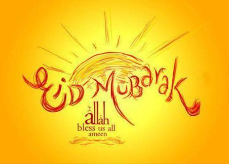 Eid-Mubarak-Images-messages-quotes 2017