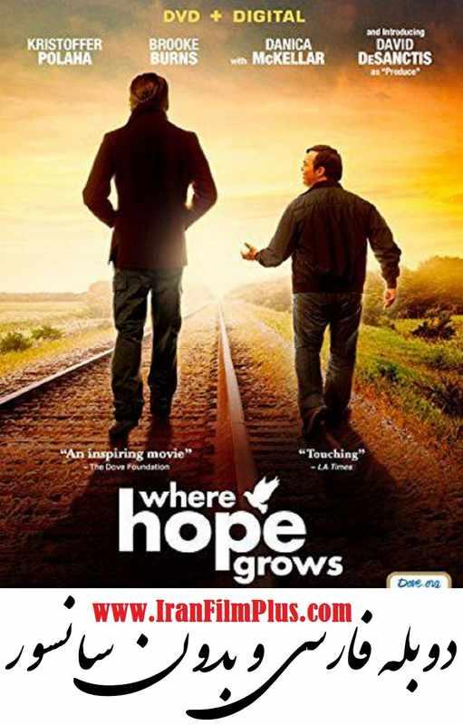 دانلود فیلم فیلم دوبله: در جستجوی امید (2014) Where Hope Grows