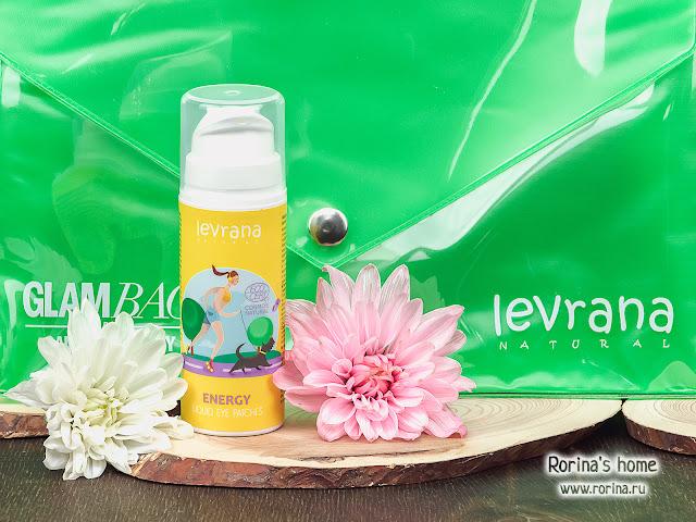 Levrana Патчи для глаз восстанавливающие жидкие «Energy»: отзывы с фото