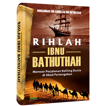 Rihlah Ibnu Bathutah