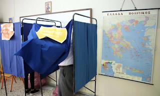 Αποτελέσματα εκλογών 2019: Όλη η Ελλάδα έχει χρώμα μπλε – Δείτε το χάρτη
